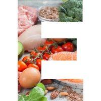 vitamín E pro posílení imunity